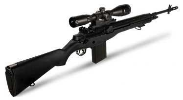 AGM MP008 M14 Full Size Airsoft AEG Sniper Rifle w/ Scope Mount (Package: Black / Rifle)