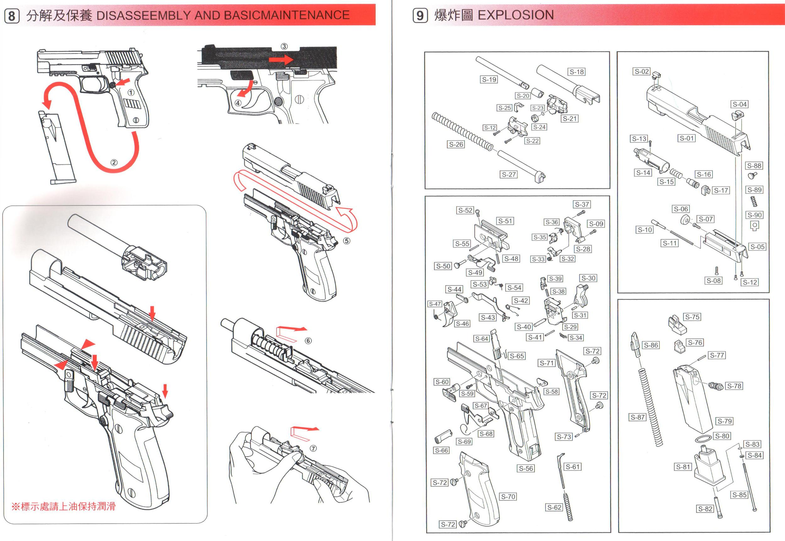 sig p226 diagram   16 wiring diagram images