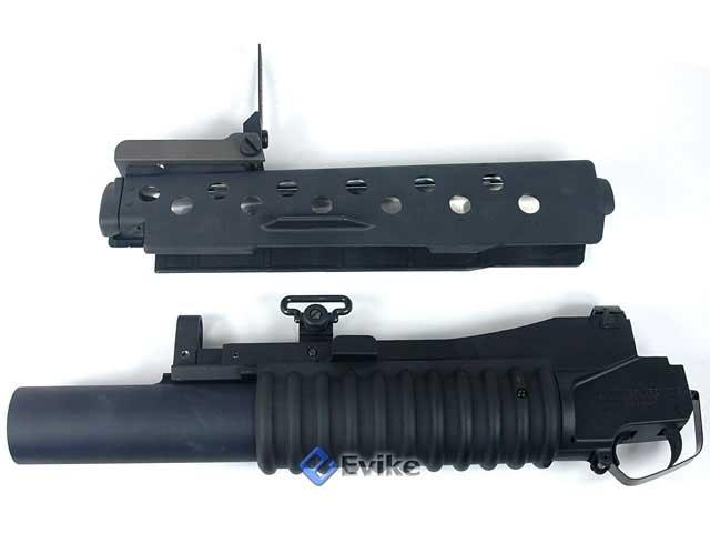 Bone Yard - Airsoft M203 Style Grenade Launcher w/ G&P M16 Handguard (Store Display, Non-Working Or Refurbished Models)