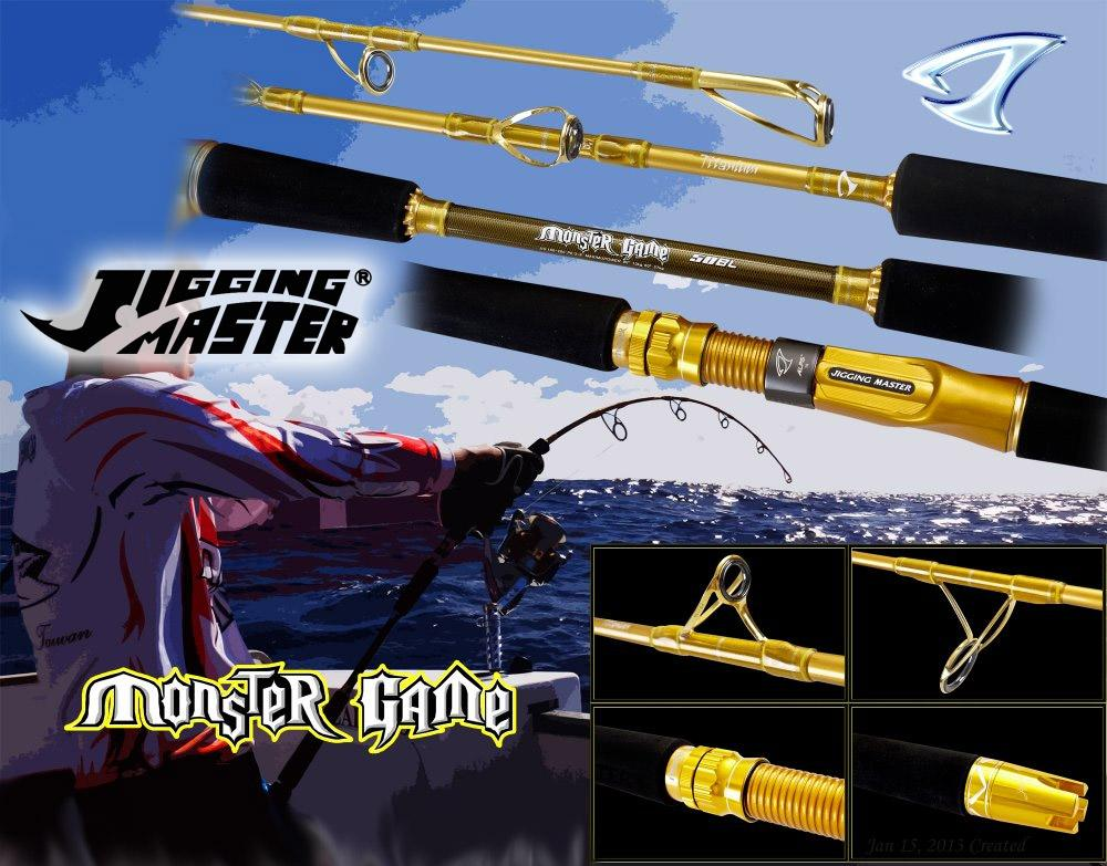 z Jigging Master Monster Game Rod (Model: 50BH)
