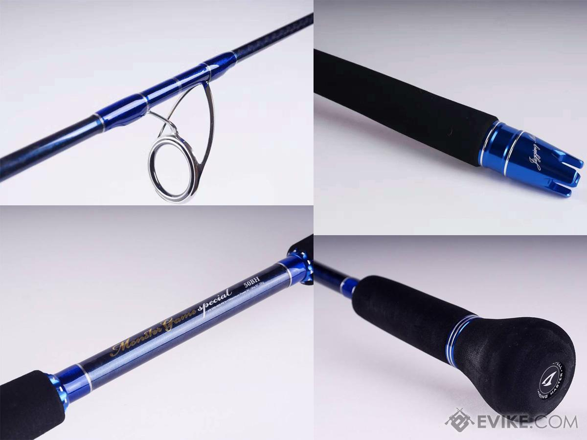 Jigging Master Monster Game Special Fishing Rod (Model: 53 SM / 200~500g)