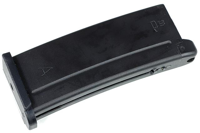 Spare Short Type 20rd Magazine for KWA MP7 Airsoft Gas blowback