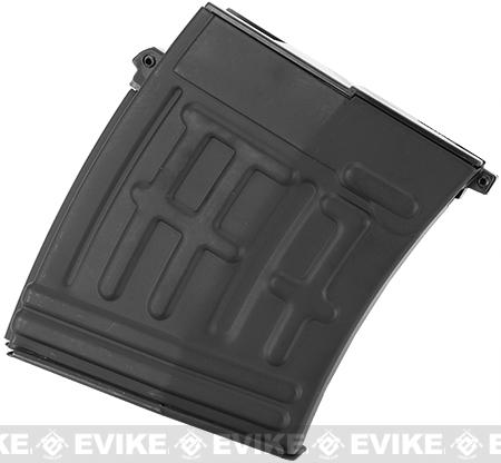 A&K 200 RD Hi-Cap Magazine for A&K & JG SVD Dragonov Bolt Action or AEG Airsoft Sniper Rifles