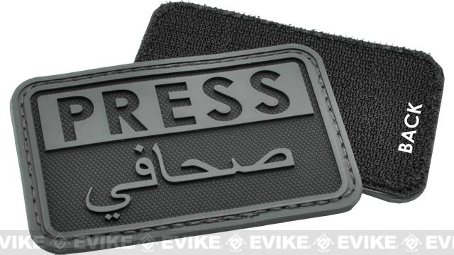 Hazard 4 PRESS Rubber Hook and Loop Patch - Black