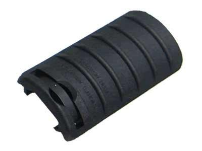Matrix Special Force Rail Covers - 5 Ribs (Color: Black)