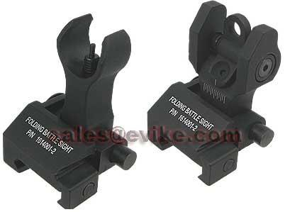 King Arms Folding Battle Sight Set for Airsoft.