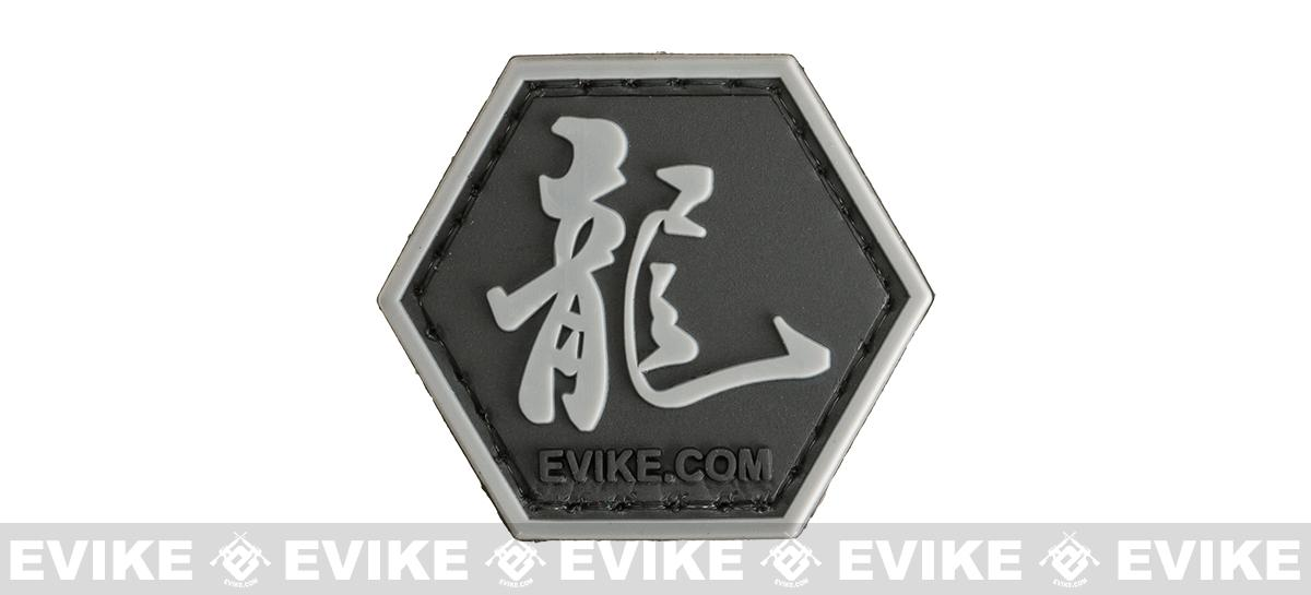 Operator Profile PVC Hex Patch Chinese Zodiac Sign Series (Sign: Year of the Dragon)