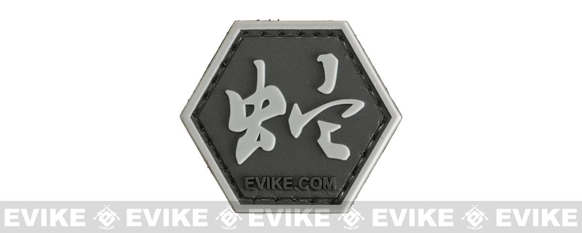 Operator Profile PVC Hex Patch Chinese Zodiac Sign Series (Sign: Year of the Snake)