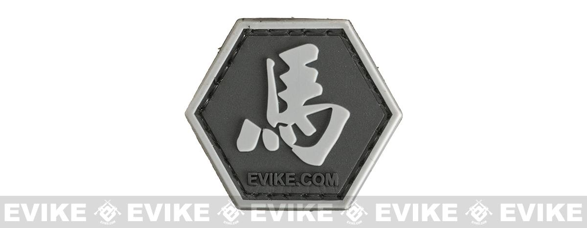 Operator Profile PVC Hex Patch Chinese Zodiac Sign Series - Year of the Horse