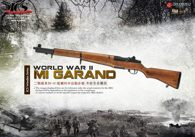 Bone Yard - ICS M1 Garand Full Size Airsoft AEG Rifle with Real Wood Stock (Store Display, Non-Working Or Refurbished Models)