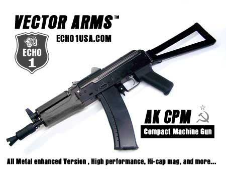 Bone Yard - Echo1 Full Metal AK74 CPM Airsoft AEG w/ Side Folding Skeleton Stock (Store Display, Non-Working Or Refurbished Models)