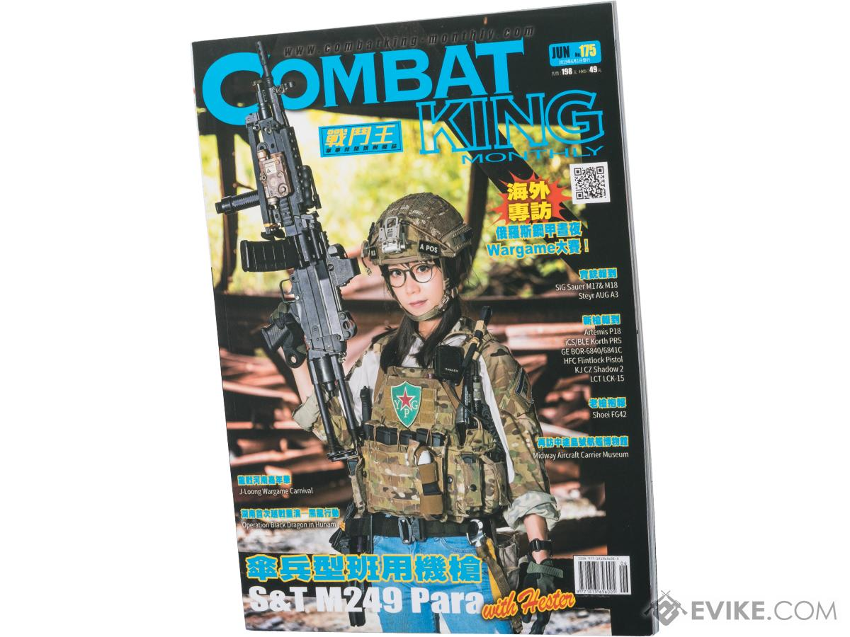 Combat King Airsoft Magazine (Issue: No.175 / June 2019)