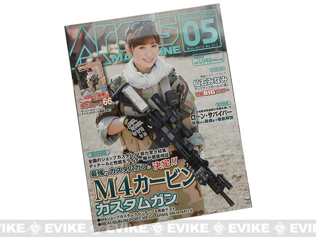 z ARMS Japanese Airsoft Magazine - May 2014 Vol. 311