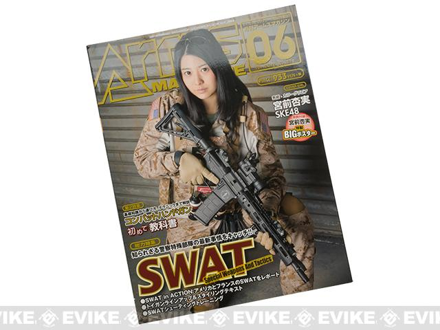 z ARMS Japanese Airsoft Magazine - June 2014 Vol. 312