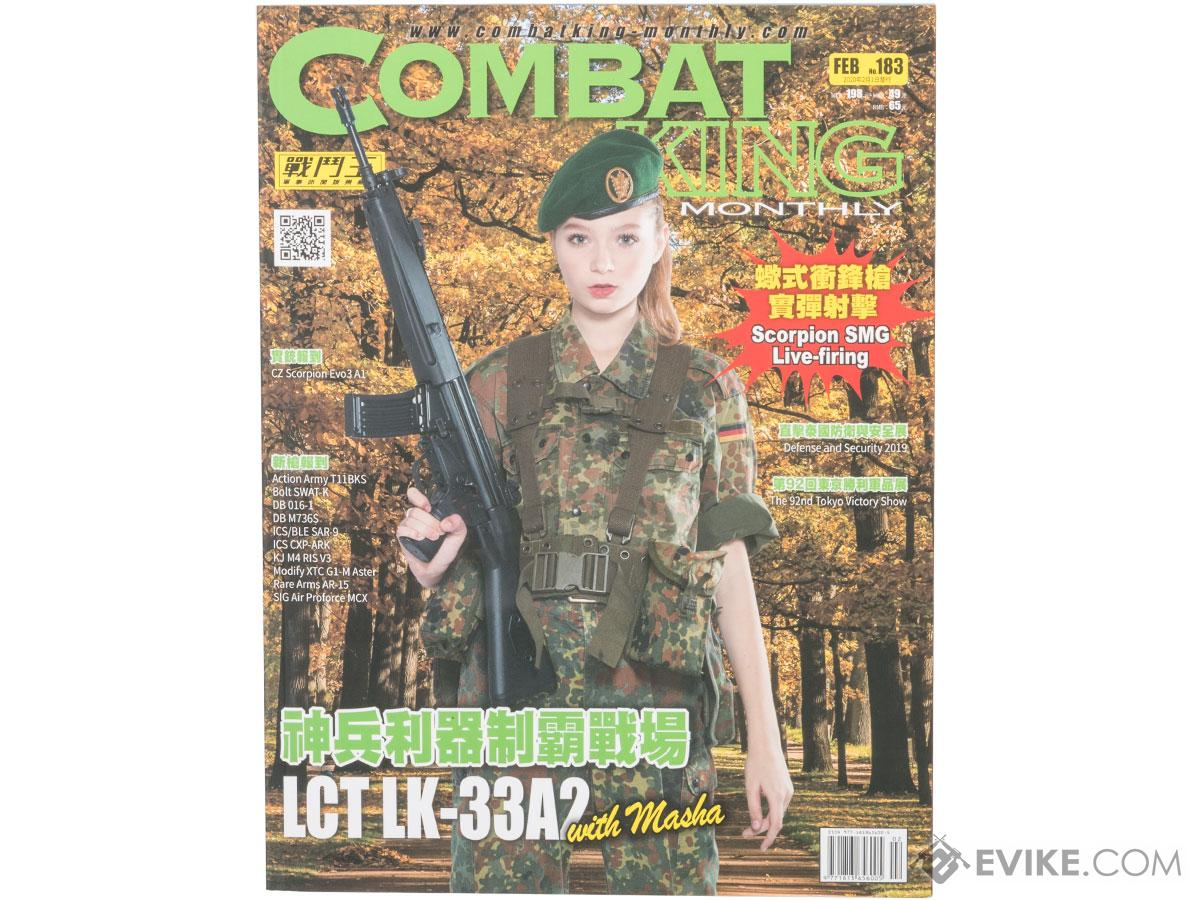 Combat King Airsoft Magazine (Issue: No.183 / February 2020)