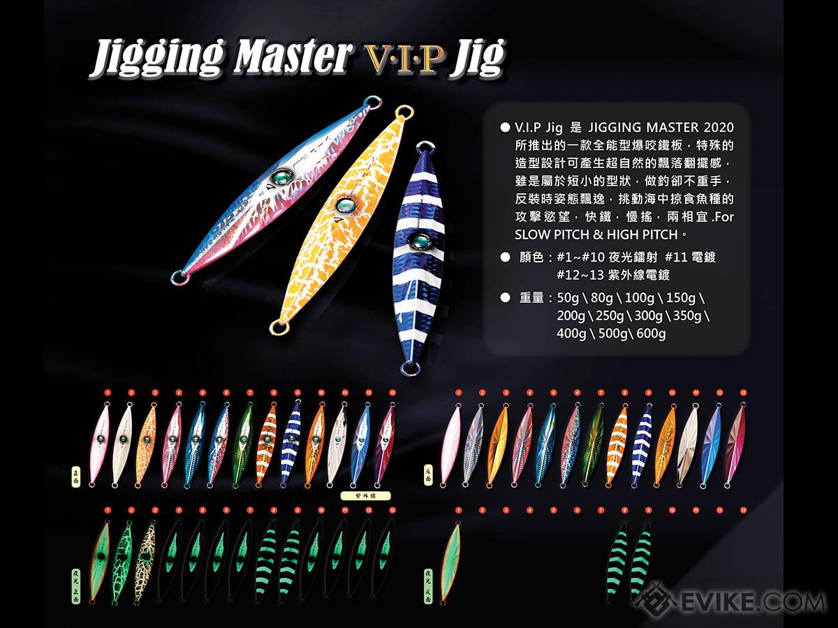 Jigging Master Diamond VIP Short Fishing Jig w/ 3D Eye (Model: 200g - #5)
