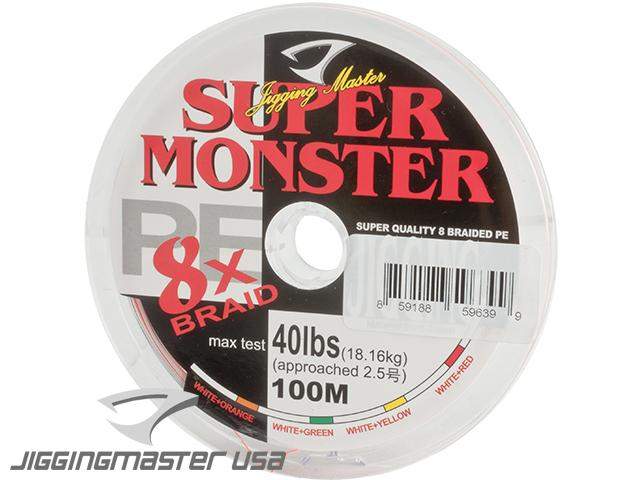 z Jigging Master Super Monster 8x Braid PE Line (Size: #2.5 / 40 Lbs)