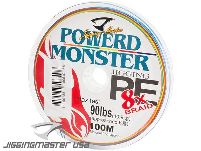 Jigging Master Power Monster 8x Braid Depth Finder PE Line (Size: #6 / 90 Lbs)