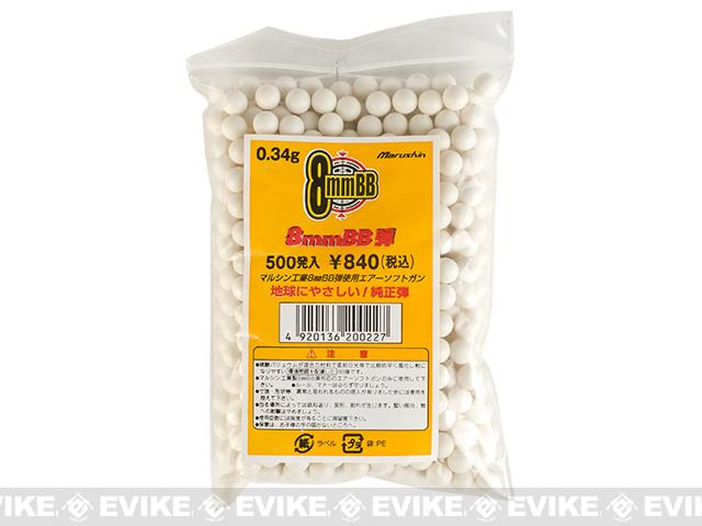 Marushin 8mm 0.34g Airsoft AEG BB : 500 Pieces