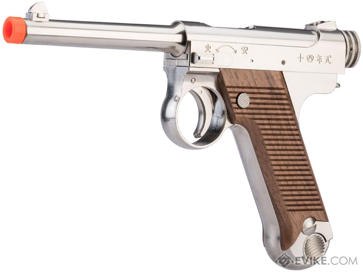 Marushin Nambu Type 14 Gas Blowback Airsoft Pistol (Model: Early Type / Nickel Silver Finish / Wood Grips)