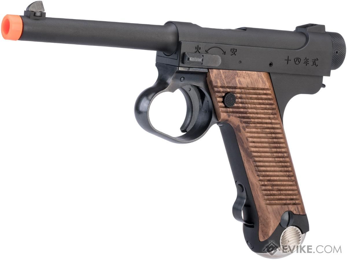 Marushin Nambu Type 14 Gas Blowback Airsoft Pistol (Model: Late Type / Black Finish / Wood Grips)