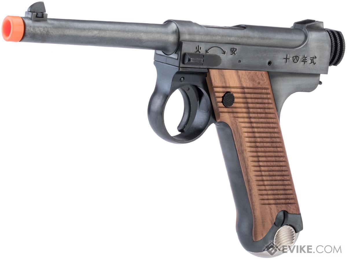 Marushin Nambu Type 14 Gas Blowback Airsoft Pistol (Model: Early Type / Battleworn Finish / Wood Grips)