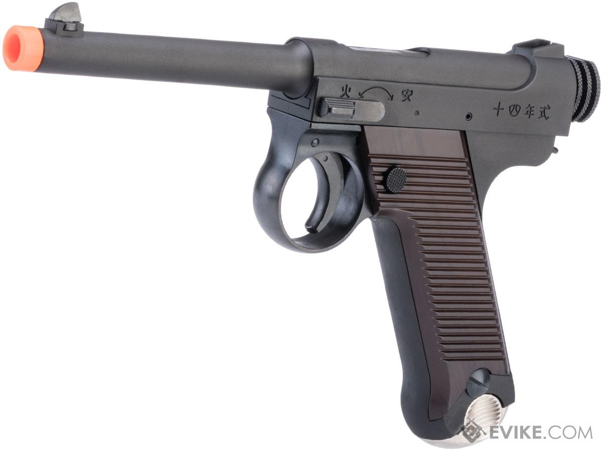 Marushin Nambu Type 14 Gas Blowback Airsoft Pistol (Model: Early Type / Black / Plastic Grips)