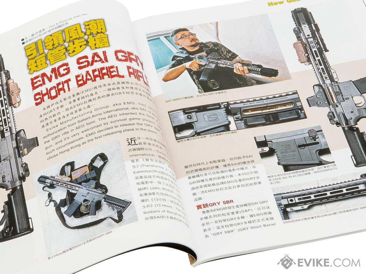 Evike coupons 2018