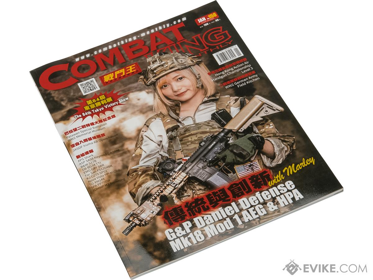 Combat King Airsoft Magazine - No.158 / Jan 2018