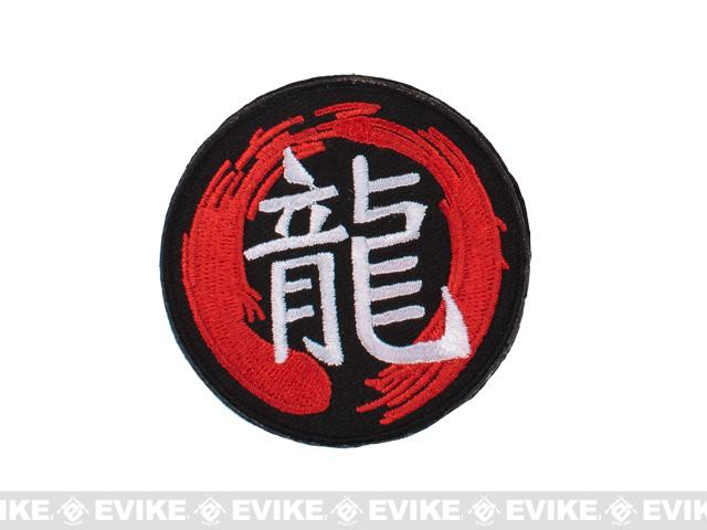 Matrix Chinese Character Patch - Dragon