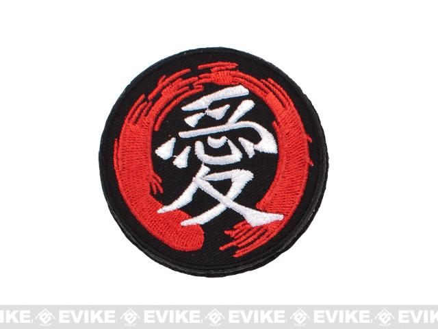 Matrix Chinese Character Patch - Love