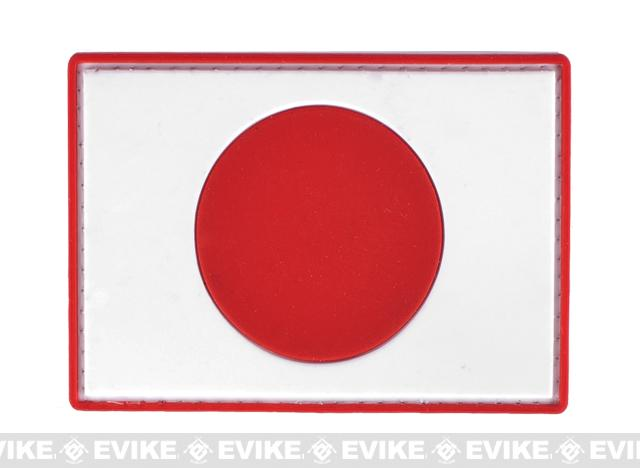 PVC Hook and Loop International Flag Patch (Flag: Japan)