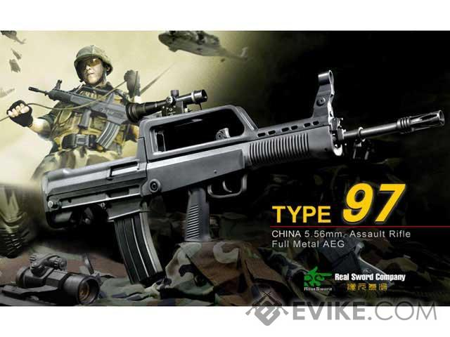 Real Sword China PLA Full Size Battle Rifle Airsoft AEG (Type 97)