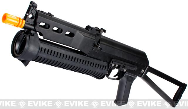 AK Bizon-2 Bison PP-19 Airsoft Full Metal AEG Rifle by CYMA (Package: Gun Only)