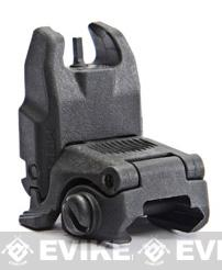 Magpul Gen2 Tactical Flip-Up MBUS Back-Up Front Sight (Color: Black)