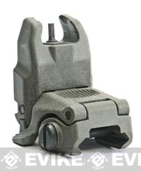 Magpul Gen2 Tactical Flip-Up MBUS Back-Up Front Sight - Foliage Green