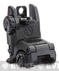 Magpul Gen2 Tactical Flip-Up MBUS Back-Up Rear Sight - Black