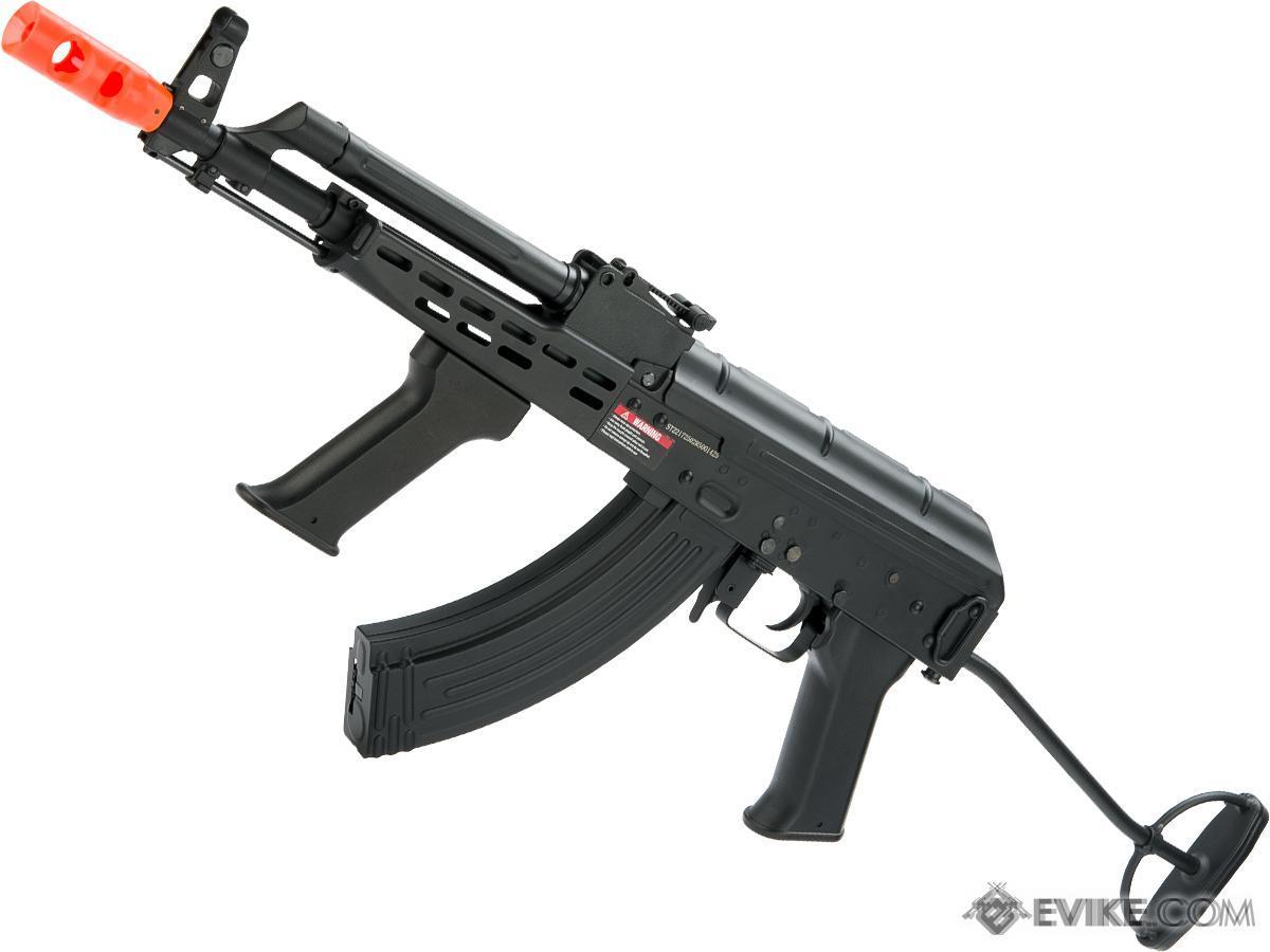 Matrix AMD65 Full Metal Airsoft AEG (Package: Gun Only / W-Stock)