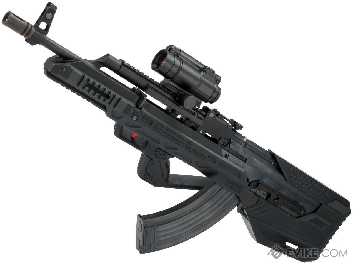 Evike.com Custom WE-Tech AK47 PMC Gas Blowback Airsoft Rifle with SRU AK Bullpup Conversion Kit