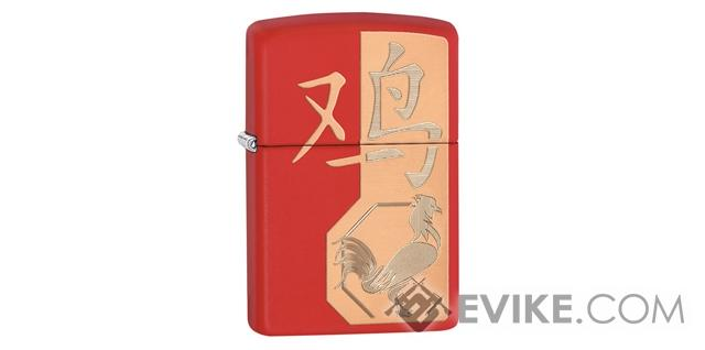 Zippo Classic Lighter - Year of the Rooster