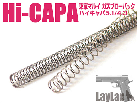 Nine Ball High Speed Recoil Spring for Tokyo Marui HI-CAPA 5.1 Airsoft Pistols