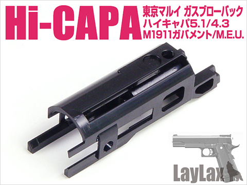 Nine Ball Feather Weight Piston for Tokyo Marui HI-CAPA 5.1 Airsoft Pistols