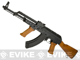 LCT Airsoft AMD-63 Full Metal Airsoft AEG with Real Wood Furniture