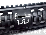 Custom Gun Rails Small Laser Engraved Aluminum Rail Cover (Type: F*** ISIS / 20mm Picatinny Rail Version)