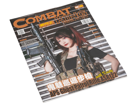 Combat King Airsoft Magazine - No.162 / May 2018