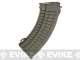 Matrix Bulgarian Waffle Type 550rd Hi-Cap Magazine for AK Series Airsoft AEG (Color: Tan)