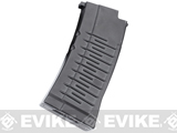 King Arms Polymer Magazine for VSS Airsoft AEG Sniper Rifles (Type: 380rd Long / 1 Pack)