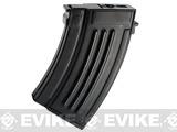"Matrix ""Short Type"" Full Metal 280rd Hi-Cap Magazine for AK series Airsoft AEG (one)"