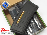 Magpul PTS 75rd Mid-Cap PMAG for M4 M16 Series Airsoft AEG - Black (Box Set of 5)