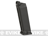 Tokyo Marui 25rd Gas Magazine for G 17 18c 26  Airsoft GBB Pistols - Black